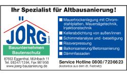 Jörg GmbH